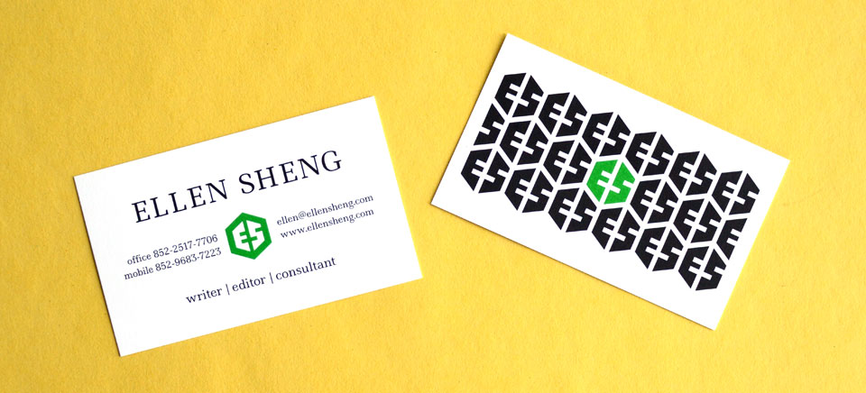 Ellen Sheng business cards by Bright Spot Studio